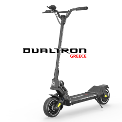 Dualtron Mini (52V-17.5Ah) - Dual Brake