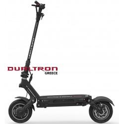 Dualtron VICTOR (60V, 24Ah)
